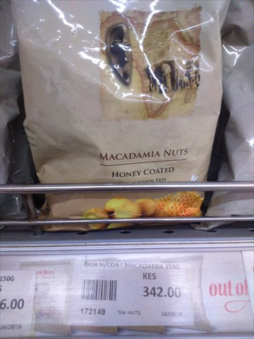 マカデミア蜂蜜味